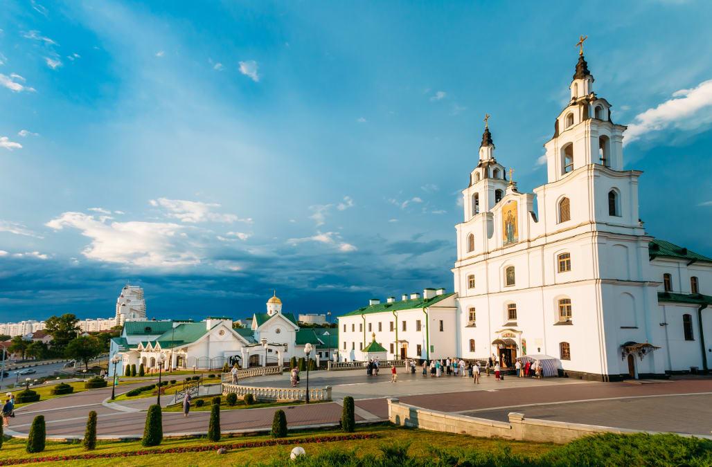 Belarus Travel - cover