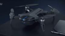 WeChat-Quadrocopter von Tencent kostet unter 300 Euro