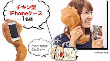 KFC nutzt Gesichtserkennung für individuelle Menu-Gestaltung
