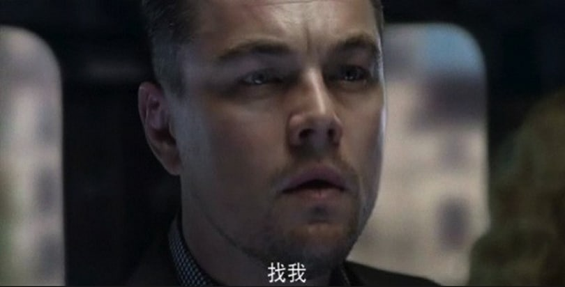 Oppo announces X903 smartphone, leaves Leonardo DiCaprio confused (video)