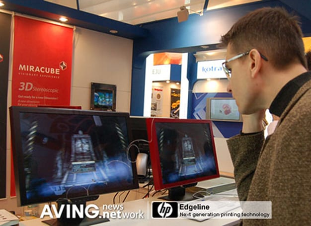 Pavonine showcases 24-inch MIRACUBE stereoscopic LCD monitor
