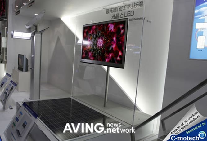 Sharp shows off 52-inch solar-powered LCD TV at CEATEC