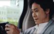 Nintendo Switch zeigt Spots mit japanischem Superstar