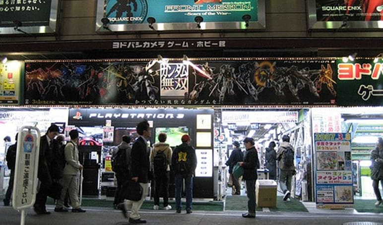 Japanese gaming market continues to decline