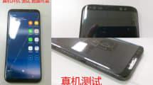 Samsung Galaxy S8, angeschaltet