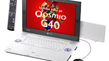 Toshiba's Qosmio G40 and F40 play extra nice with your REGZA TV