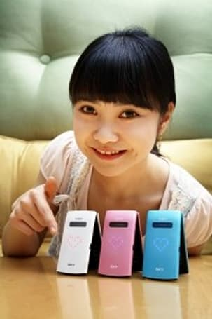 """Pantech's IM-U300K """"Neon-Sign Phone"""" couldn't possibly be annoying"""