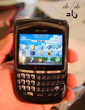 Pics of BlackBerry 8705 surface