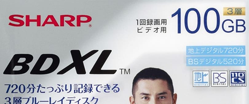 Sharp intros first 100GB BDXL discs, Japan gets first dibs on July 30