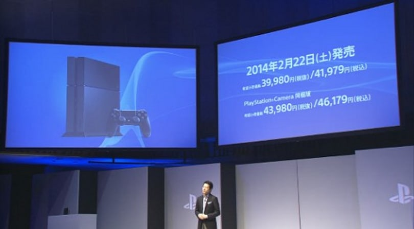 PS4 launches in Japan on February 22 [Update: 19 launch games]