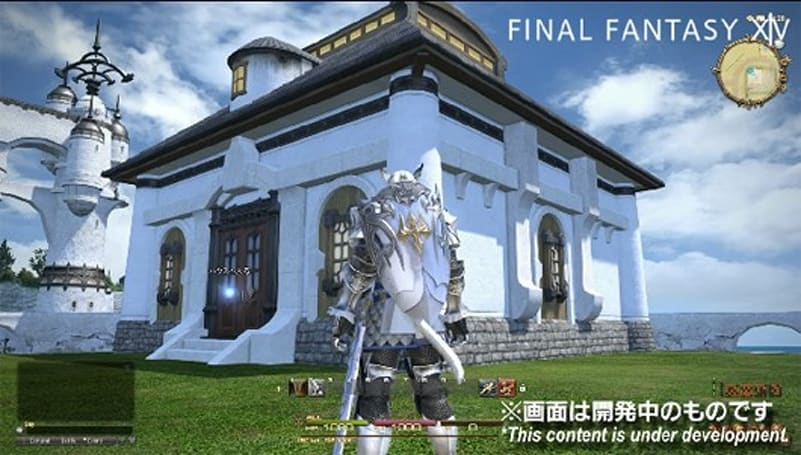 Here's an eight-minute look at Final Fantasy XIV's housing