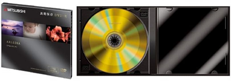 Mitsubishi develops corrosion-resistant DVD-Rs for the long haul