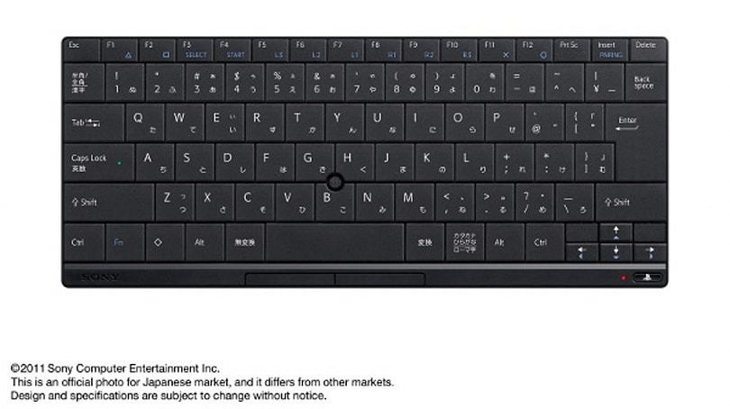 Japan scores official Bluetooth PS3 keyboard for ¥5,000