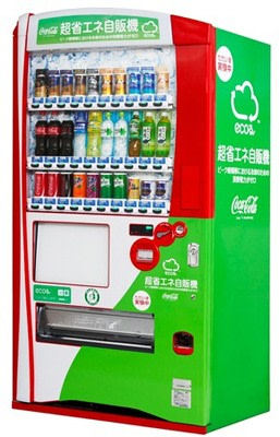coca cola 39 s a011 vending machine keeps drinks cool without using much power. Black Bedroom Furniture Sets. Home Design Ideas