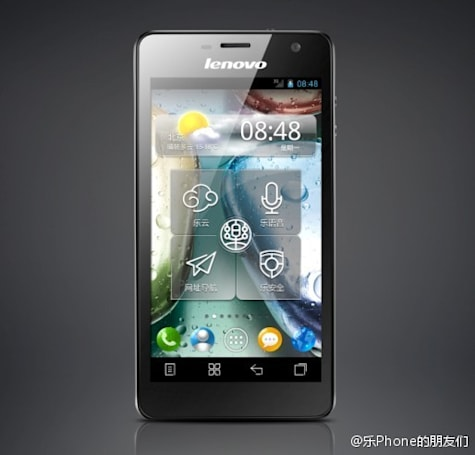 Lenovo's K860 phablet gets priced in China: 2,188 yuan on August 28th