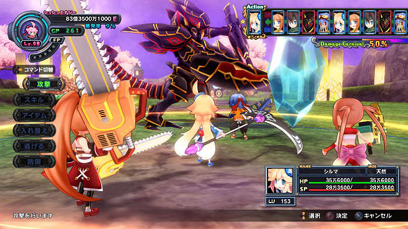 PS3 JRPG Mugen Souls Z headed west next year, minus bathing minigame