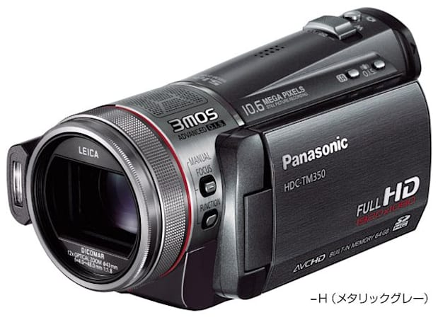 Panasonic breaking more arbitrary records with two new 1080p24 camcorders