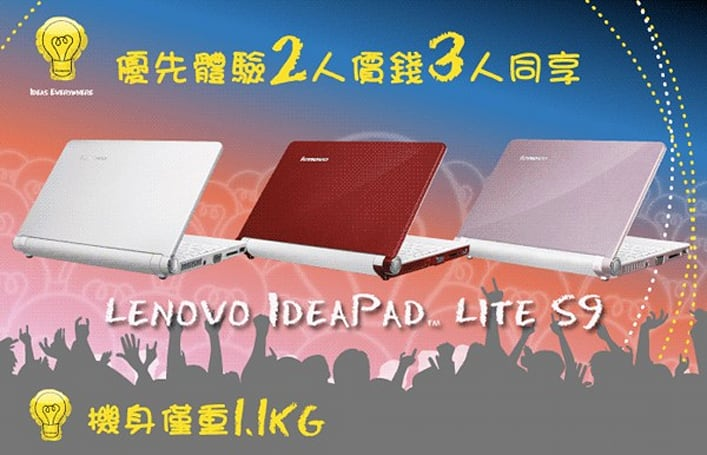 Lenovo's IdeaPad S9 Lite gets a site, more specs, and discounted pricing... in Hong Kong
