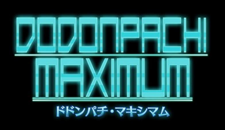 DoDonPachi Maximum hits iOS Oct. 26 with iPhone 5 compatibility