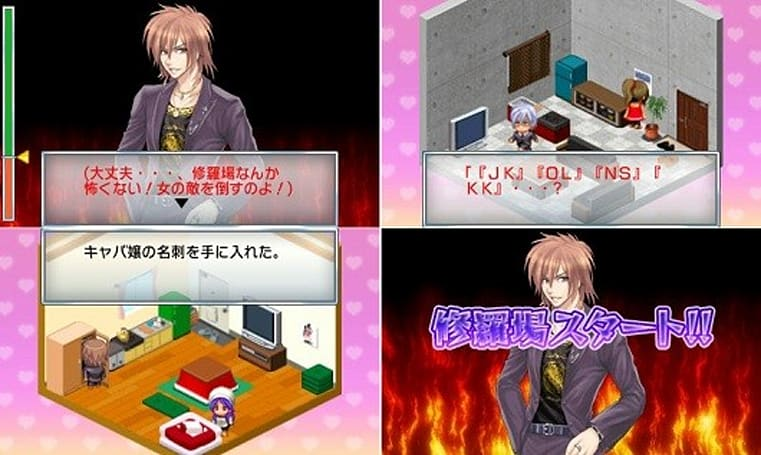 'Assault the Cheating Boyfriend! Caught You Red-Handed' hits Japan's 3DS eShop next week