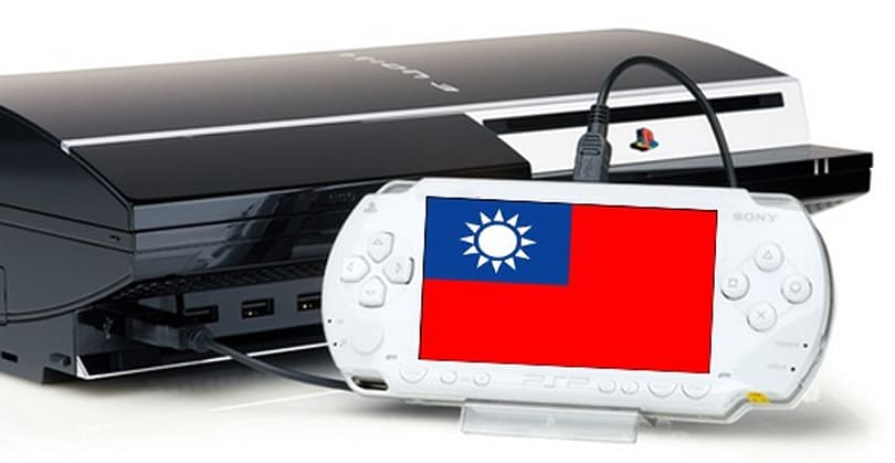 Sony inks deal with Taiwanese dev consortium