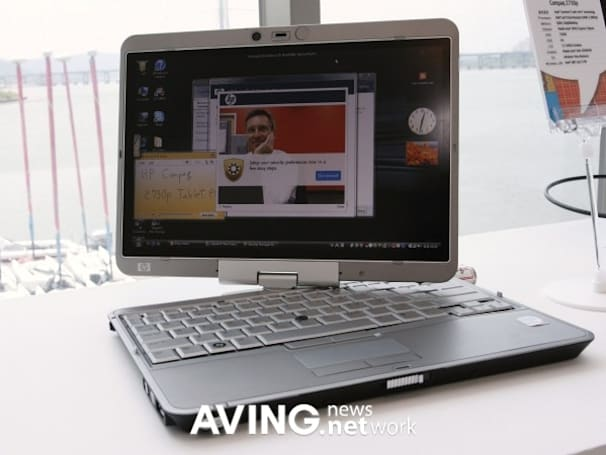 HP set to launch the Compaq 2730p Centrino 2 tablet PC