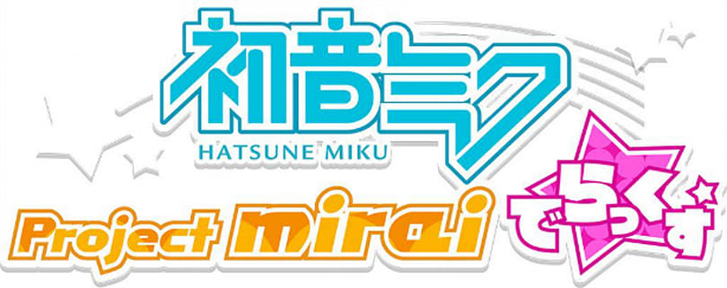 Hatsune Miku: Project Mirai Deluxe is Japan's Remix