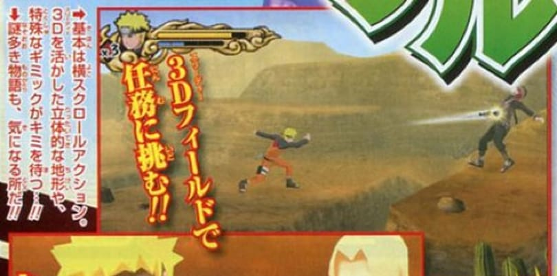 First details of 3DS Naruto game revealed