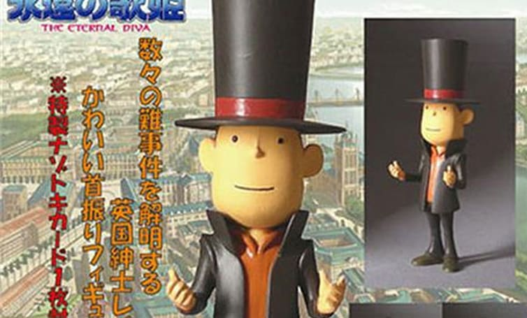 Professor Layton and the Figurine of Want