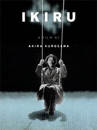 Watch Akira Kurosawa's films on your DS