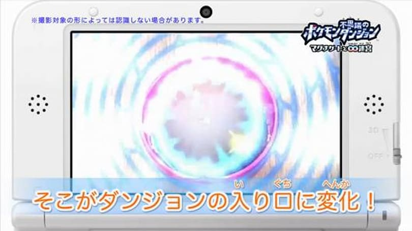 Pokemon Mystery Dungeon 3DS makes portals out of globes