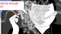 Ganz Blade Runner in MS Paint gezeichnet