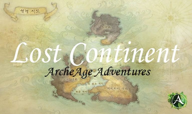 Lost Continent: About that ArcheAge automobile