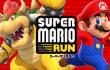 Super Mario Run kommt im März für Android