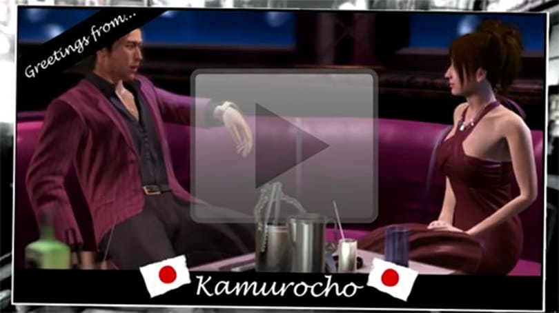 Visit the shady side of town with this Yakuza 4 trailer