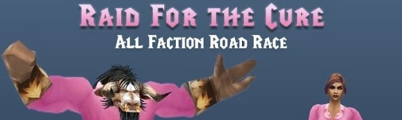 Azeroth United and Raid for the Cure running charity giveaways