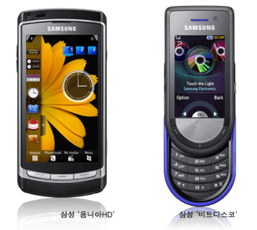 Samsung OmniaHD and BeatDisc official images revealed