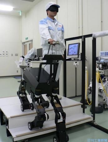 NSK developing Kinect-laced robotic guide dog for the blind (video)
