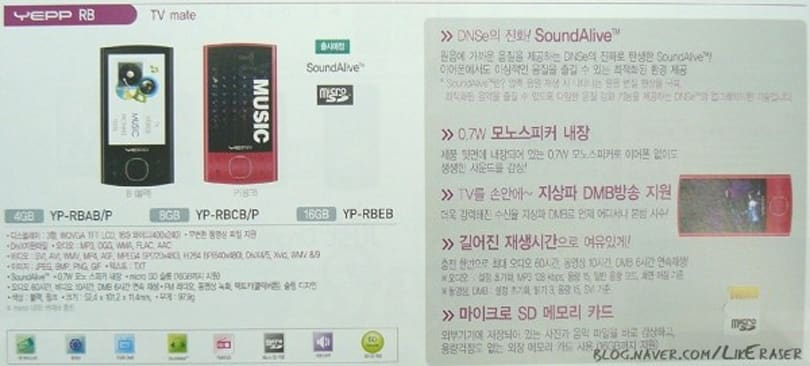 Samsung MP3 player goes 60 hours on a charge