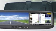 DSUS DS-400GB splits rear-view with GPS