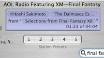 Final Fantasy XII soundtrack streaming on AOL Radio
