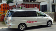 NTT DoCoMo to demonstrate its version of 5G at CEATEC in October
