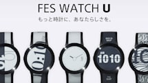 Sony returns to crowdfunding for its next e-paper watch