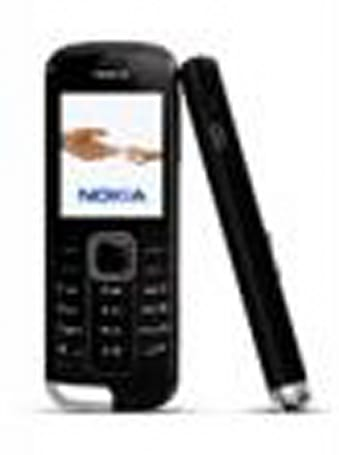 Nokia reveals slender 2228 candybar for CDMA markets