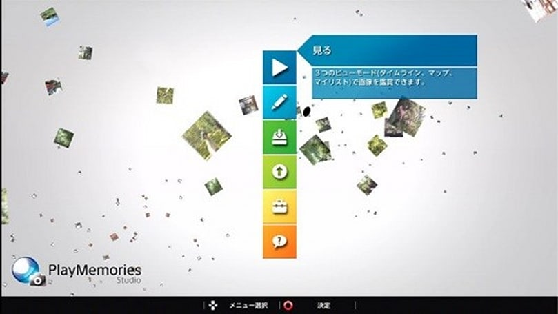 PlayMemories Studio lets you manipulate your memories on PS3 today