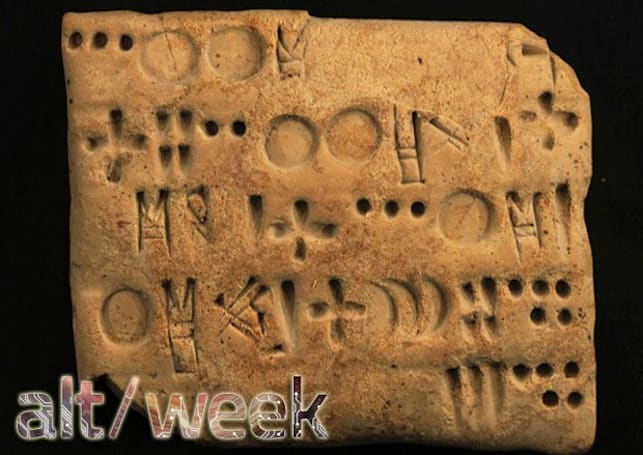 Alt-week 27.10.12: ancient texts, super-Earths and special-ops mice