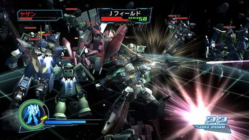 Really, really big robots invading Dynasty Warrios: Gundam sequel