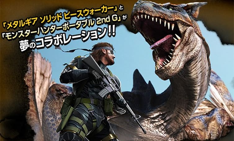 Monster Hunter sneaks into Metal Gear Solid: Peace Walker