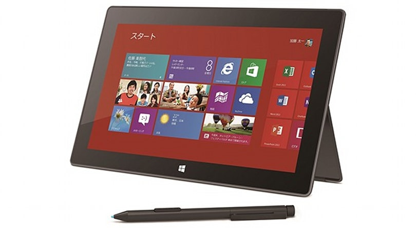 Surface Pro launches in Japan on June 7th, packs 256GB for the first time
