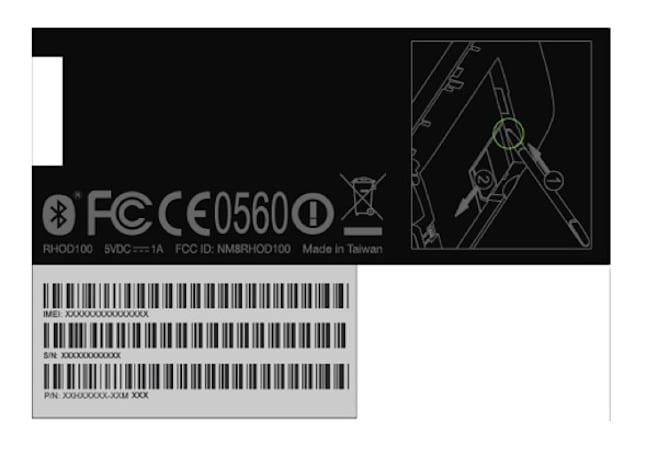 HTC Rhodium / T-Mobile Wing II hits the FCC